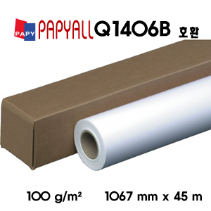 HP Universal Coated Paper Q1406B 호환/10042