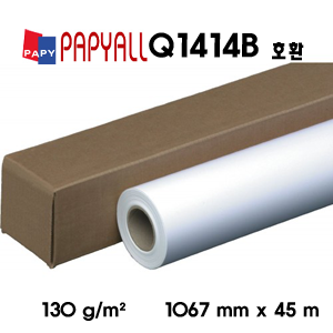 HP Universal Heavyweight Coated Paper Q1414B 호환/13042