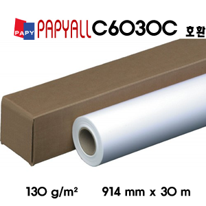 HP Heavyweight Coated Paper C6030C 호환/13036